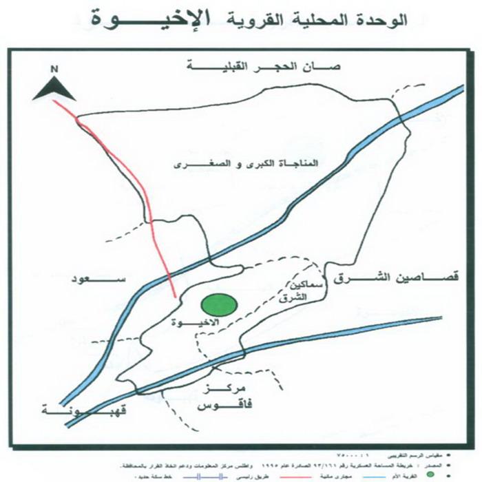 عطية شرارة - زين العابدين - المحبوب = Zein El Abedeen - El Mahboub